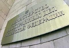МИД России оценил выборы в Украине