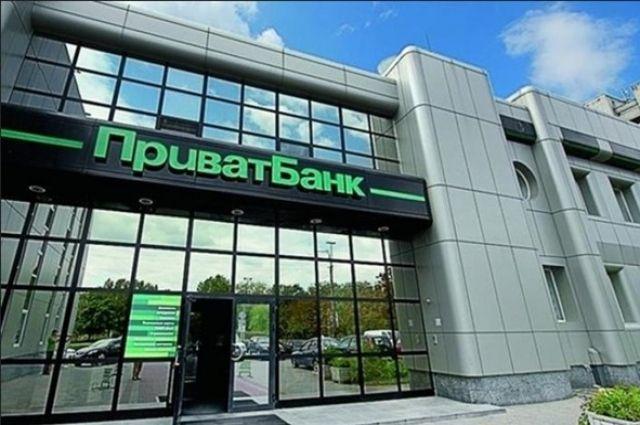 АнтиПриватизация:Что ждет банковскую систему после национализации «Привата»