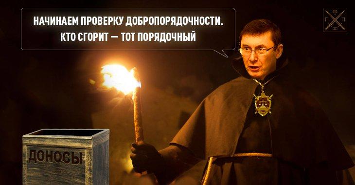 Что стоит за прокурорской «инквизицией»