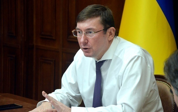 Луценко: Всех, от владельца NewsOne до ведущего, вызвали на допрос