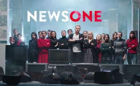 На NewsOne рассказали, каким должен был быть телемост с каналом Кремля